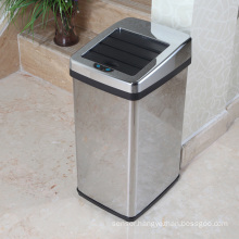 Quadrilateral Metal Sensor Waste Bin for Hotel/Office/Hall (B-30LB)