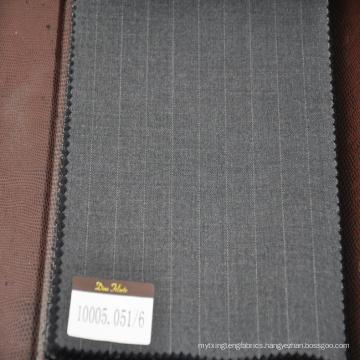 tailoring high quality dubai suit fabric for men