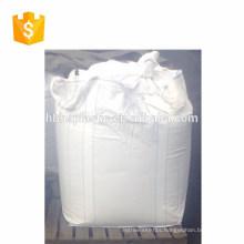 pp bags big bag 1000kg