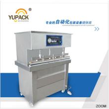 Dzw-S1500 Large Level External Automatic Vacuum Packing Machine & Vacuum Packing Clothes & Vacuum Packs