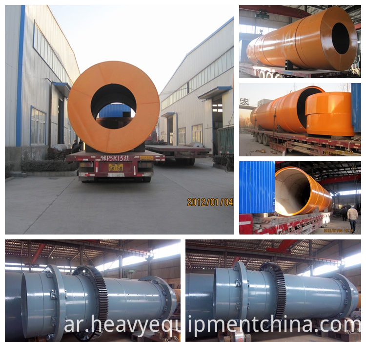 Coal Drier Machine