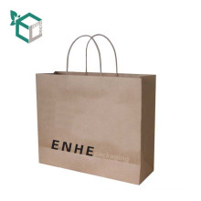 Маленькое Ремесло Подарочные Пакеты Для Упаковки Высокого Продажа Бумажного Мешка Одежды Компании