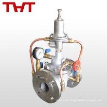 Flow Control reduce pressure water Valve