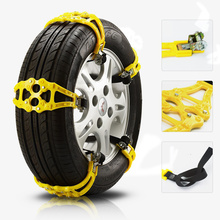 Snow Anti-skid Tyre Chains