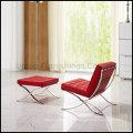 Современные отдыха кожаный диван Барселона диван стул с Пуфиком (СП-HC080)