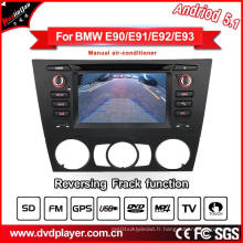 Navigateur de voiture DVD / GPS pour BMW 3 E90 E91 Système Android E92 avec connexion téléphonique