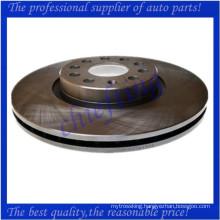 MDC1706 1K0615301AA 5C0615301B 1K0 615 301 AA 5C0 615 301 B for AUDI SEAT SKODA VW brake disc rotor