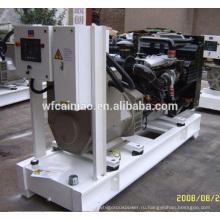 дизельный двигатель сделано в Китае 2100D хорошая цена генератор 10kva