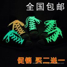 LED Schuh Licht für Schuhe