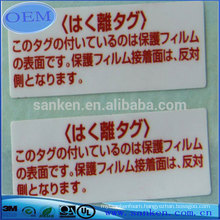 Dongguan Professinal Manufacturer OEM Underwear Private Label