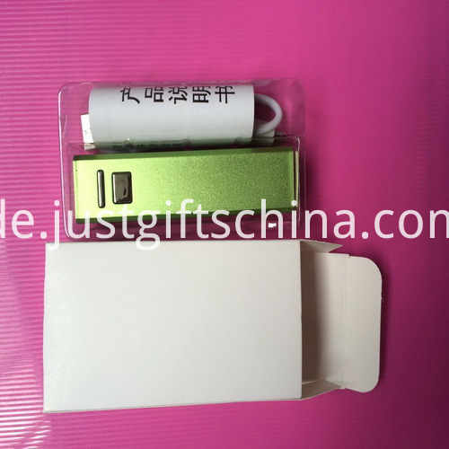 Promotional Square Power Bank 2600mAh_2