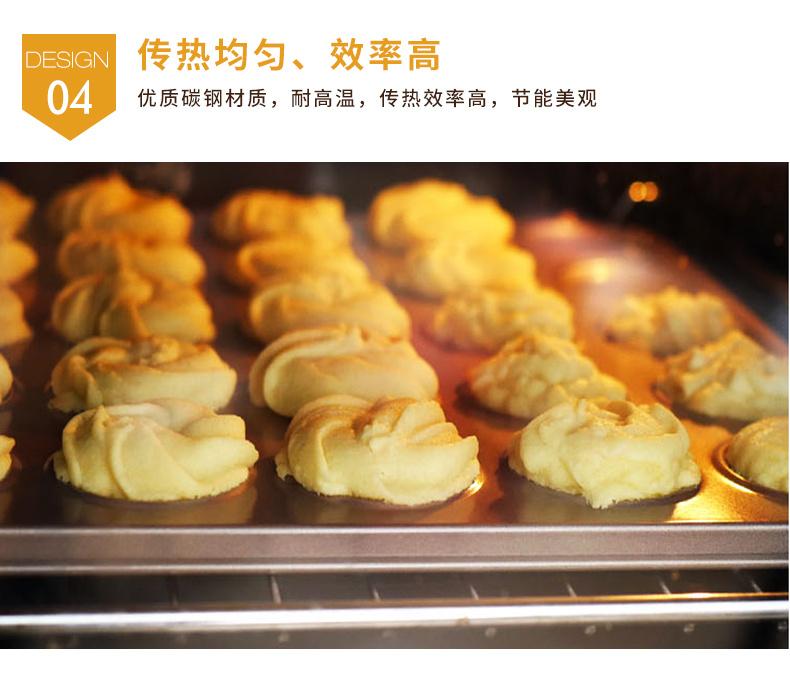 35x carbon steel macaron cookie sheet06