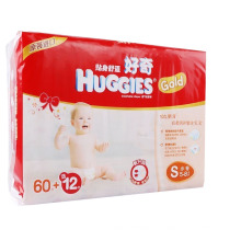 Baby-Wickeltasche / Plastik-Baby-Wischtasche