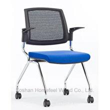 Cadeira de empilhamento de mesa de escritório moderna com rodas (HF-CM023)