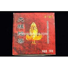 """2008 Xiaguan """" Da Li"""" Raw Pu Er Puerh Tuo-100g/tuo"""