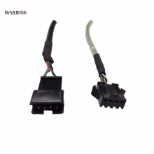 Internal  wiring harness cable