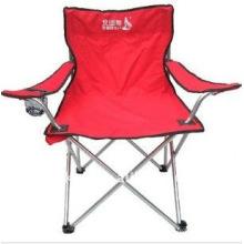 itens de jardim de cadeira de lazer de acampamento
