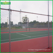 2016 high quality school chain wire fence