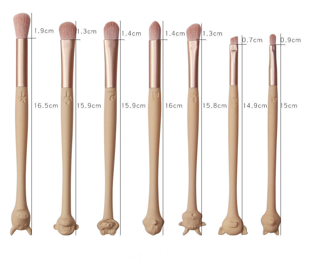 12 Zodiac Pattern Makeup Brushes