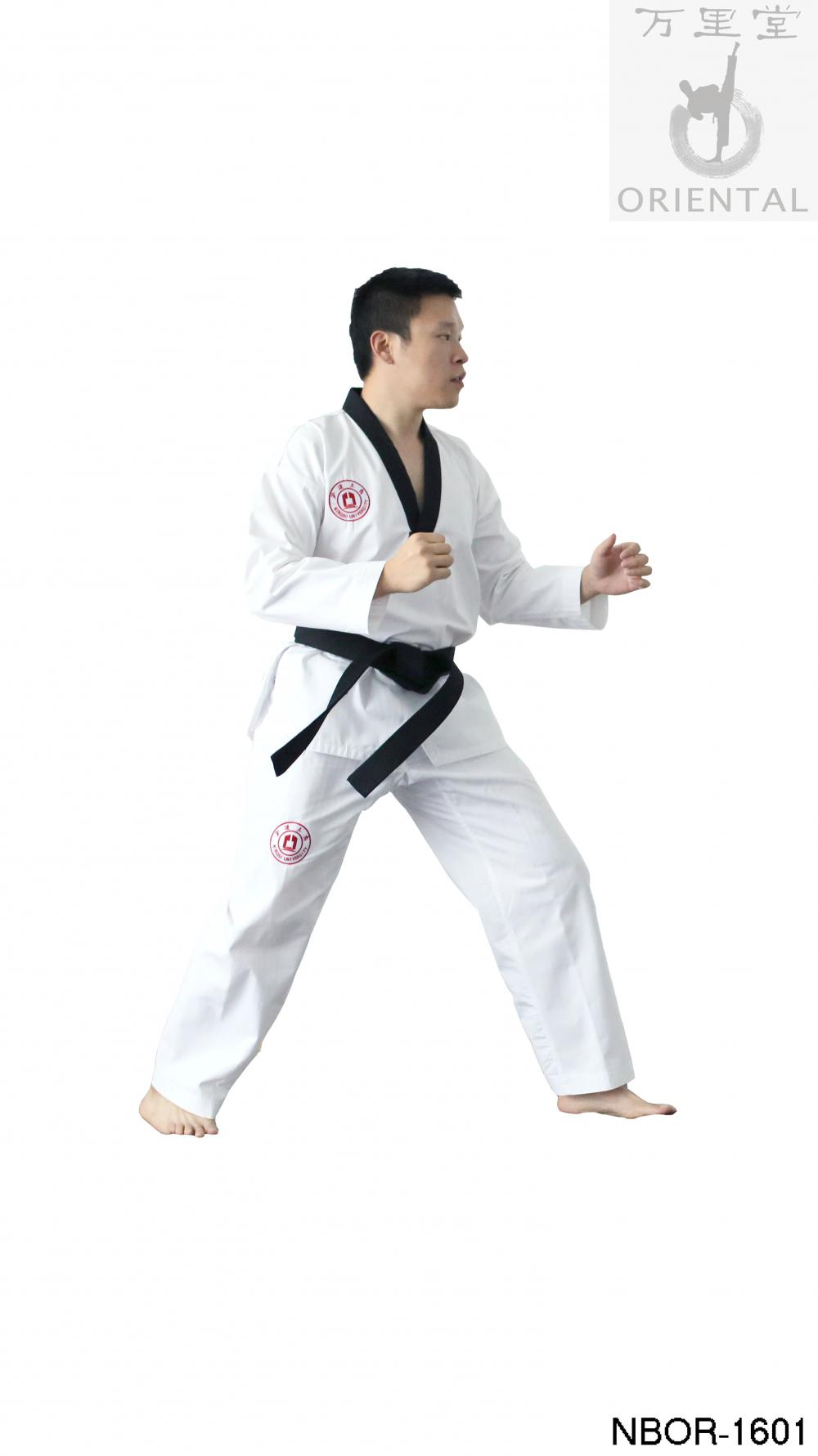 white taekwondo uniform black collar
