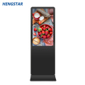 Hengstar Interactive με σύστημα IR Touch Android