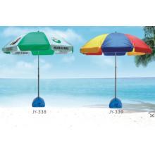 Солнцезащитный зонтик (JY-06)
