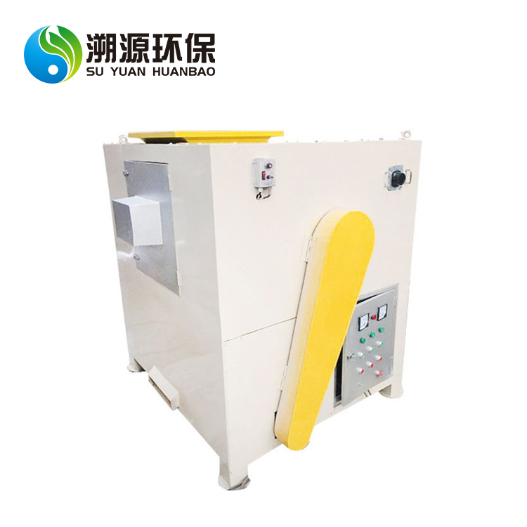 electrostatic separator for sale