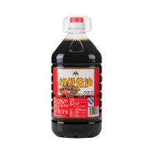 4,9 L de baril en plastique de sauce de soja de fruits de mer