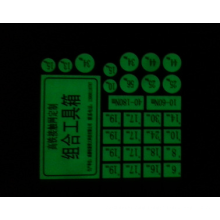 Hi visibility Glow in the dark wall sticker for sleeping room / beautiful fluorescent keyboard sticker