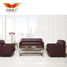 Modern Leather Office Sofa Set, Furniture Malaysia, 3 Seater Wooden Sofa Turkey Furniture Classic Living Room