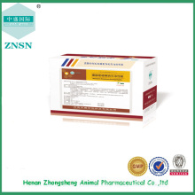 Coccidiosis medicine sodium sulfaquinoxaline soluble powder for poultry chicken