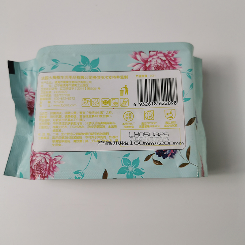 Rose Water Wipes