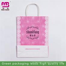 offset prinitng haute qualité biodégradable sac poubelle en papier kraft