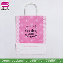 offset prinitng high quality biodegradable kraft garbage paper bag