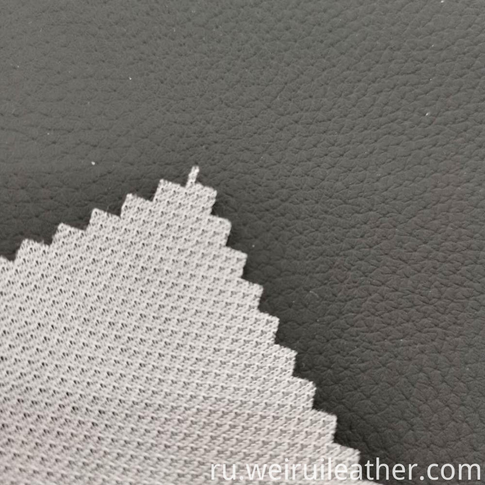 0 7mm Automotive Tirm Pvc Leather