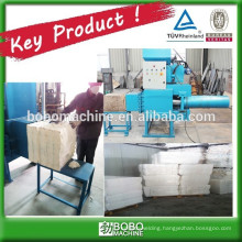 Paper pulp baling and bagging machine