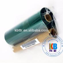 Канцелярские расходные материалы Канцелярские товары для принтеров штрих-кодов Специальная лента