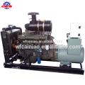 vente chaude ricardo r6105azld CE approuvé turbocompressé inter-refroidi 100kw générateur