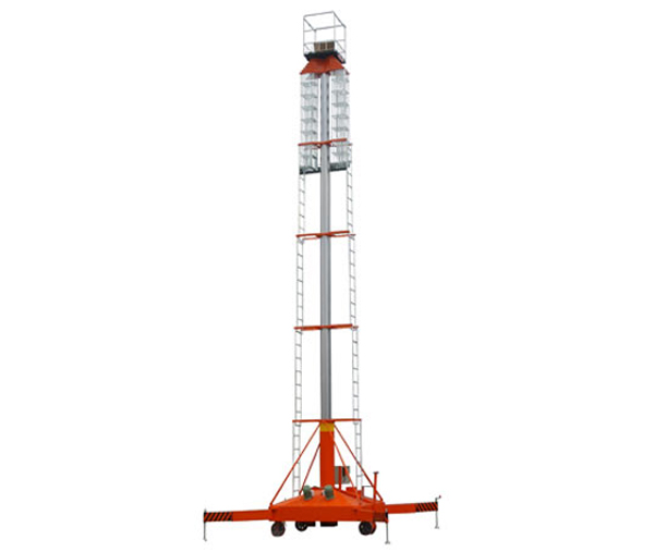 Telescoping Cylindrical Lift
