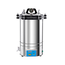 China factory full SUS 304 stainless steel medical structure autoclave sterilizer