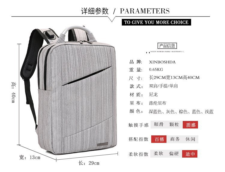 1010 backpack (9)