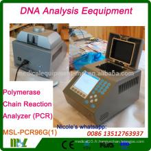MSL-PCR96G Nouvelle technologie et génération Analyseur d'ADN de l'hôpital / équipement de test d'ADN / analyseur de PCR