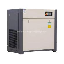 Compressor de ar industrial IP54 com ventilador centrífugo