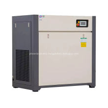 IP54 Industrial air compressor with centrifugal fan