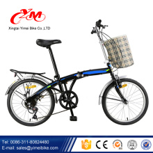 Alibaba folding bike 16/folding bikes for sale/best folding bikes under 500