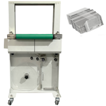 Fully automatic strapping machine product packing size OEM opp film strapping machine