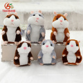 Peluche Mimicry Pet Toy Electronic Doll Plush speaking and repeat talking X hamster stuffed animals toy custom plush toy