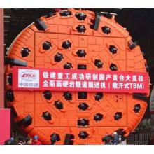 25 км высокая производительность Tbm назначения металлокорда конвейерной ленты