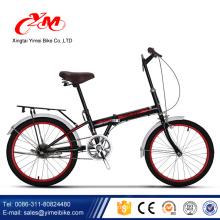 Bicicleta plegable negra 20inch / bici plegable de la sola velocidad / bicicletas plegables ligeras para la venta