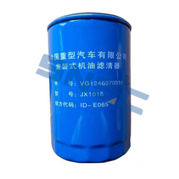 VG1246070031 howo spare parts engine oil filter